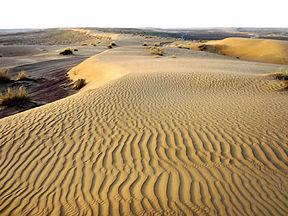 désert de Karakum au Turkménistan